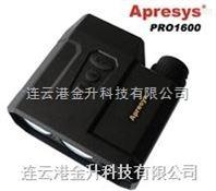正品美国艾普瑞APRESYS激光测距仪 PRO1600