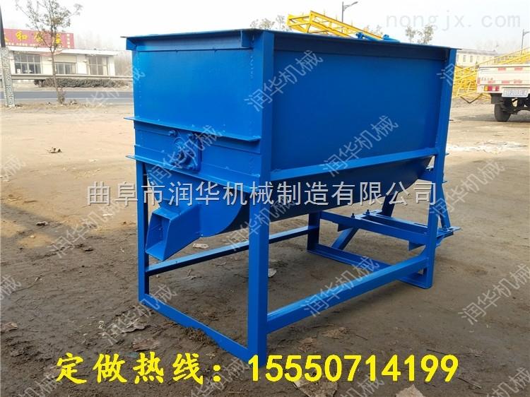RH-JB-3.0-耐腐蚀化肥混合搅拌机报价_免人工大型化肥搅拌机