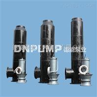 潜水轴流泵厂家全国发售