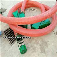 红色软管绞龙 塑料颗粒用提升机 耐磨软管吸粮机