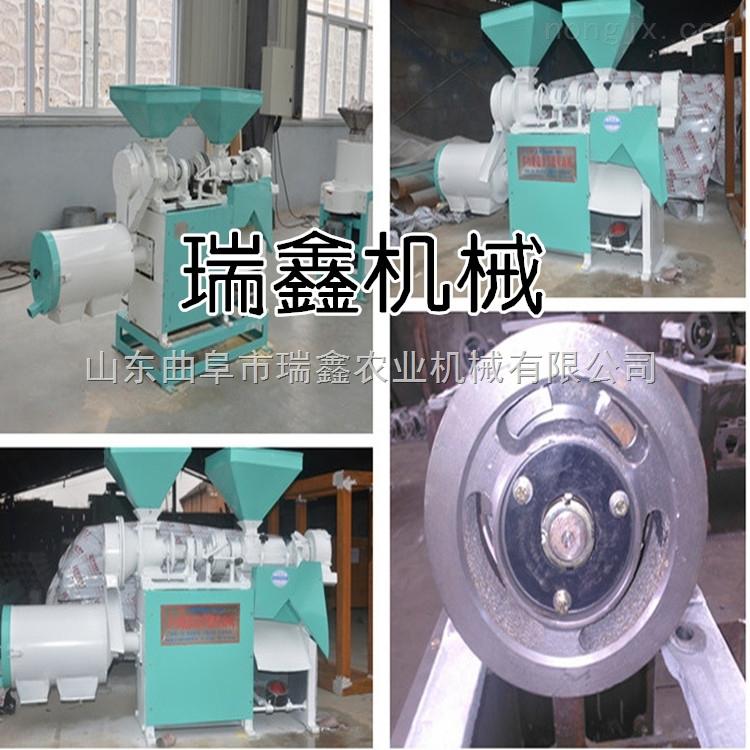 玉米脱皮制糁机 小型玉米制糁机 杂粮加工设备玉米碴子机
