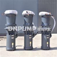 简易取水轴流泵生产厂家全国发售