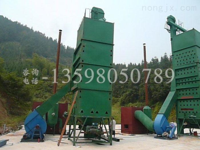 淮安稻谷烘干機廠家/楚州區糧食烘干機知名生產企業價格低
