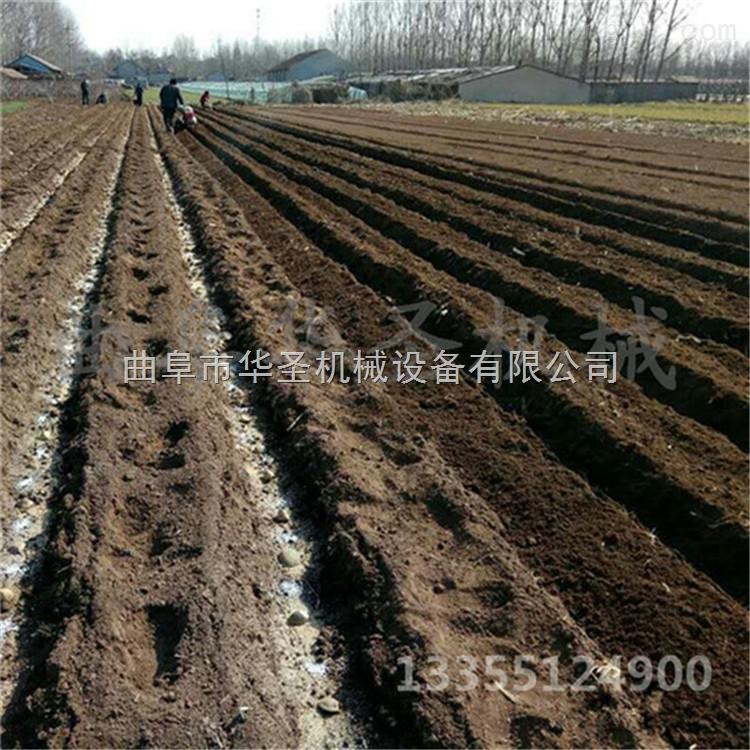 家用小型开沟机 种植土豆开沟机