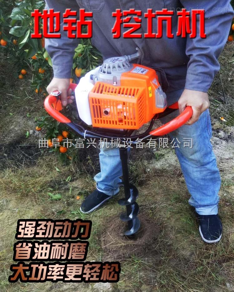经济耐用型架棚埋桩挖坑机 富兴果树种植手推式钻眼机价格