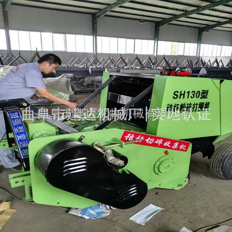 青海玉米秸秆自动打捆机 限时促销 水稻打捆机报价