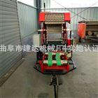 DK5552新型青贮玉米秸秆收割机报价 限时促销 青贮圆捆包膜机