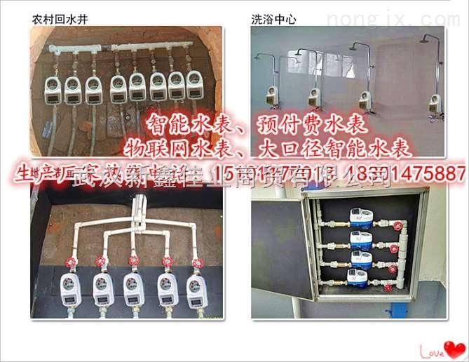 玉溪智能水表/玉溪水表价钱