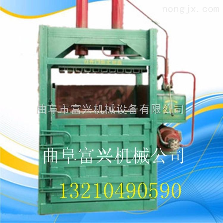 鸡泽家用大型液压打捆机 棉羊毛麻袋打包机富兴稻草秸秆压捆机