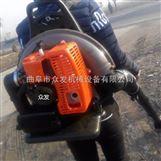 路面大功率汽油吹雪机 高压手提式吹风机