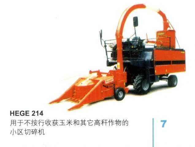 中机华联机电科技(北京)有限公司