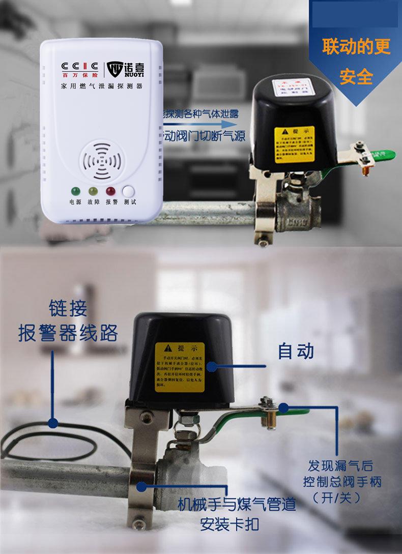 范围室内类型气体探头感应器名称102b挂壁燃气报警器检测类型单一性