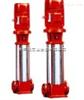 XBD2.8/10-65LXBD-L立式管道消防泵