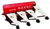 沃得巨龙4LZ-4.0型履带式联合收割机