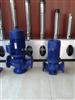 空调循环泵(立式单级)