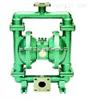 QBY启动隔膜泵