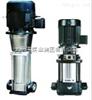 水泵不锈钢冲压泵CDLF