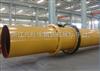 河南专业低价供应真空冷冻式空气干燥机  优质节能真空冷冻干燥机
