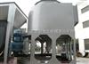 高压冷冻干燥机,嘉源冷冻干燥机,供应百川活性碳干燥设备\气流干燥机、闪蒸干燥设备