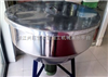 ,辣椒酱搅拌机,供应富乐SSHY-500干粉搅拌机干粉搅拌机