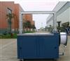 供应伊好SW103食品纸箱,玉米秸秆压缩打包机,玉米秸秆自走打包机,玉米收割秸秆打包机,全自动玉米秸
